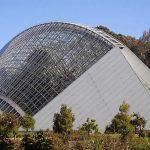 Adelaide Botanic Gardens - Bicentennial Tropical Conservatory - Australia