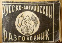 Russian-English Phrase Book - World travel
